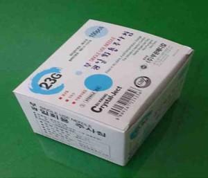 Single use needles box