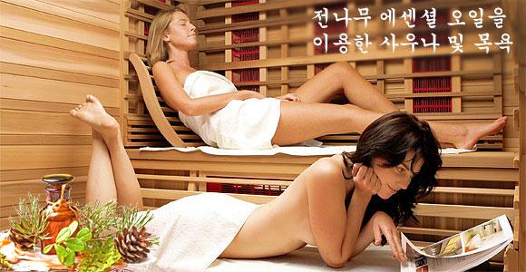 전나무 에센셜 오일을 이용한 사우나 및 목욕