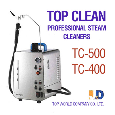 "Professional Steam Cleaners ""Top Clean"""